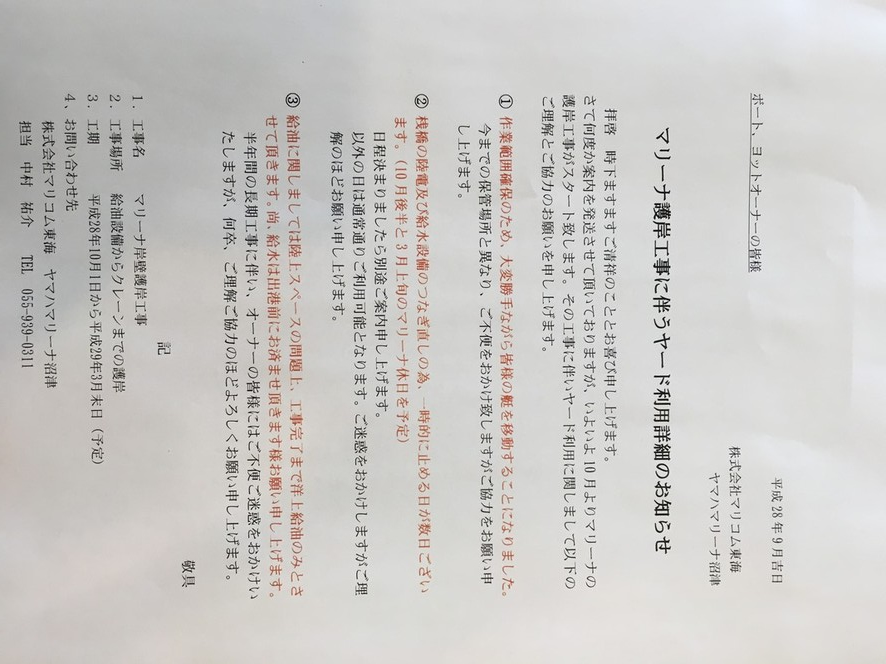 20161020-103004.JPG