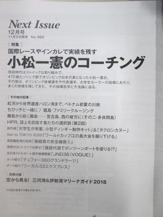 20181008-091157.JPG